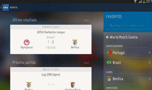FIFA lança aplicação oficial para iOS e Android