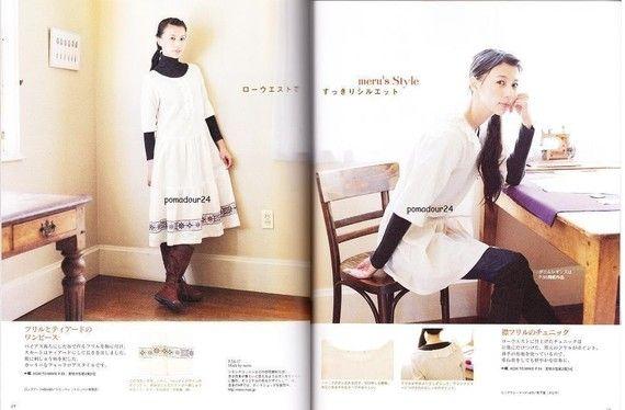 Dalla stampa / cucito POCHEE VOL 6 giapponese Abito di pomadour24