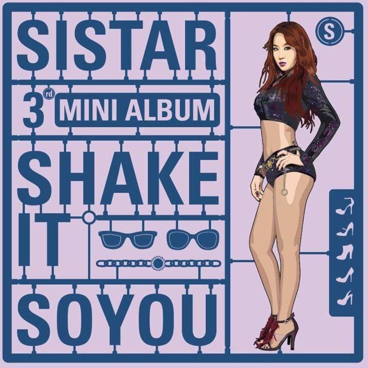 """SISTAR 3er mini álbum """"Shake It"""""""