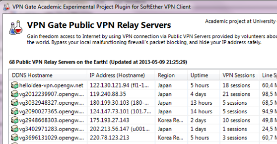 how to find vpn ip address