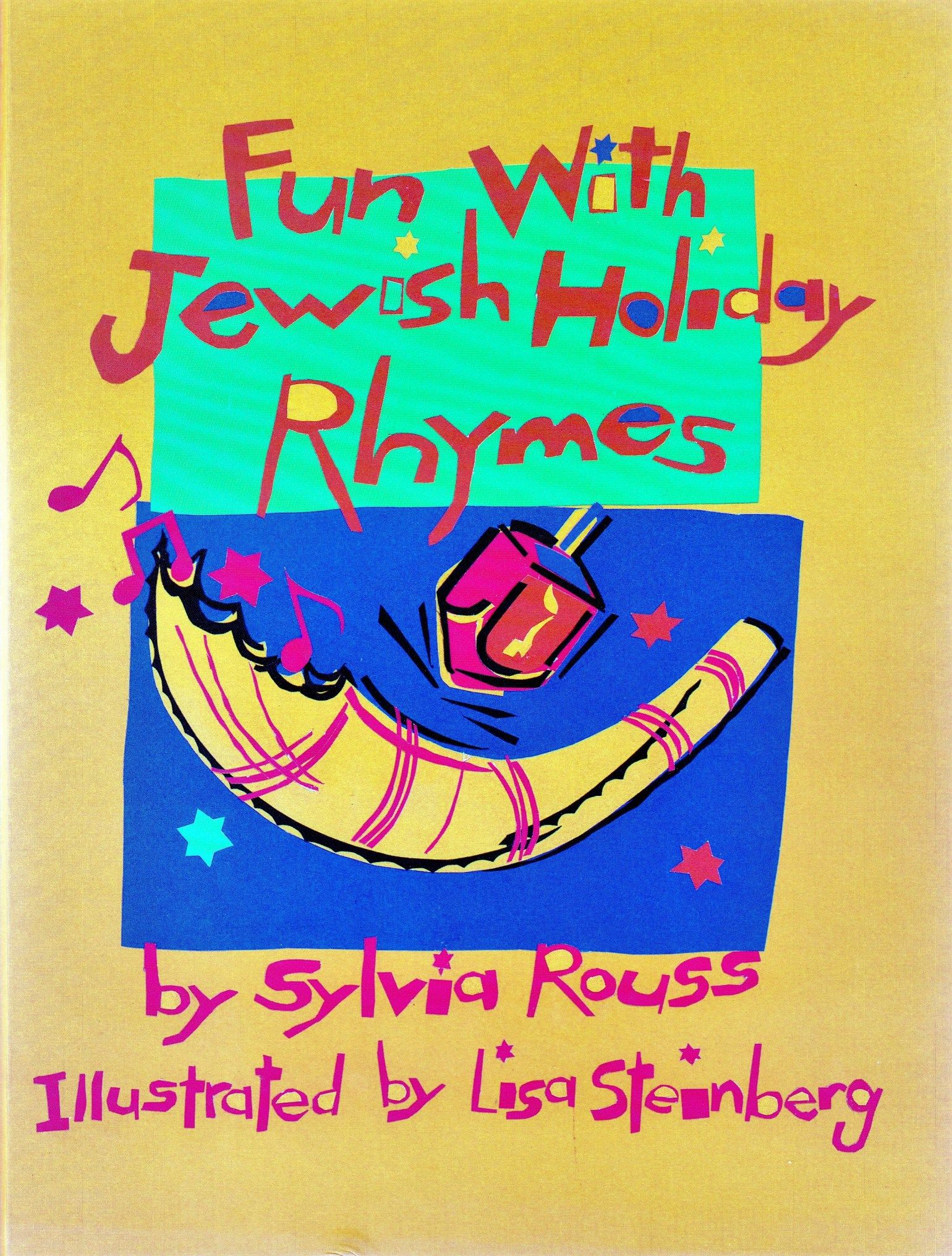 Fun With Jewish Holiday Rhymes Complete Scan Of Out Of
