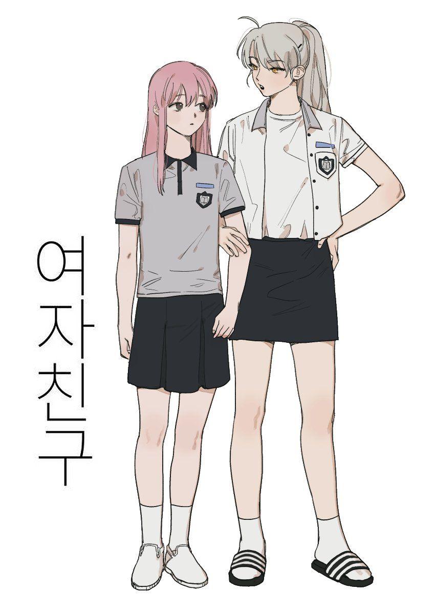 nsi uniformă