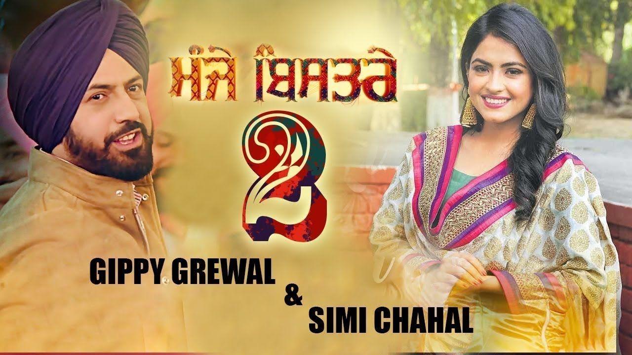 Manje Bistre 2 Gippy Grewal Simi Chahal New Punjabi