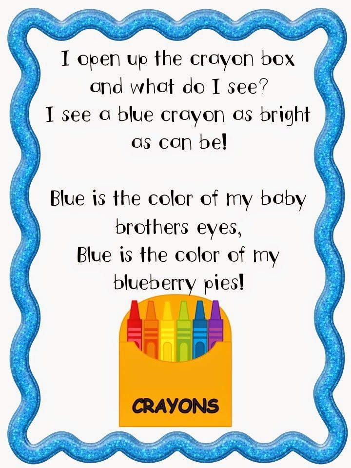 It 39 S Time To Color Color Poems By Me To Help Students