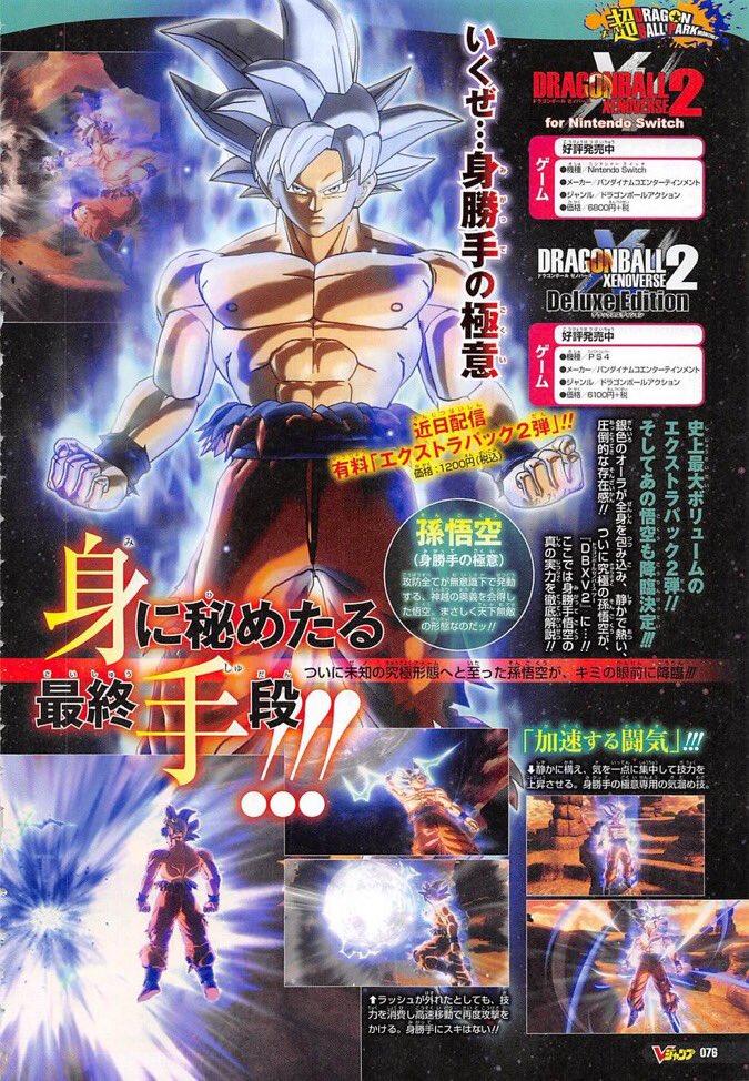 dbz goku dragon ball super ultra instinct xenoverse 2