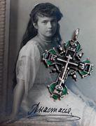 Ancient Russian Orthodox cross belonged to Grand Duchess Anastasia