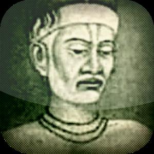 Kabir Das Dohe Free (Hindi) 1.1