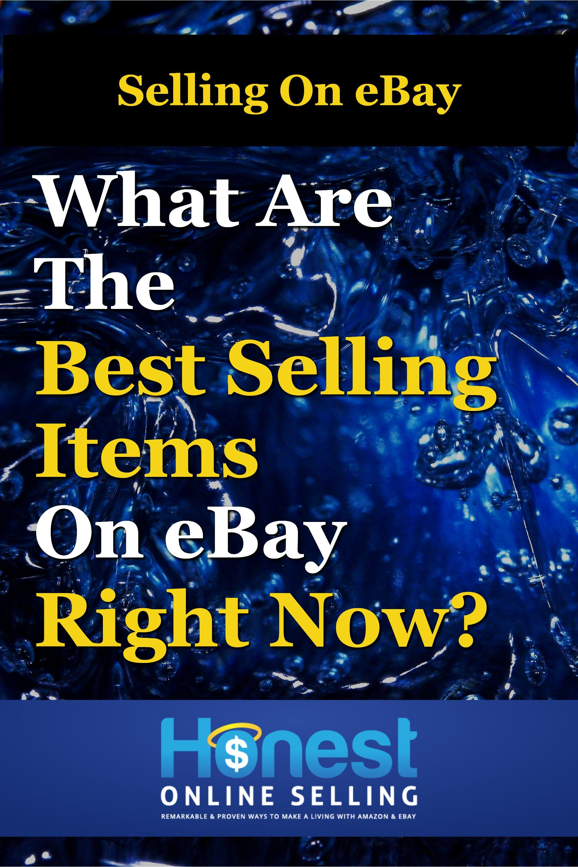 7 Reasons Why Selling Toys On Ebay Is Super Profitable Selling On Ebay Ideas Of Buying A Condo Condo In 2020 Ebay Selling Tips Ebay Business Ideas Selling On Ebay