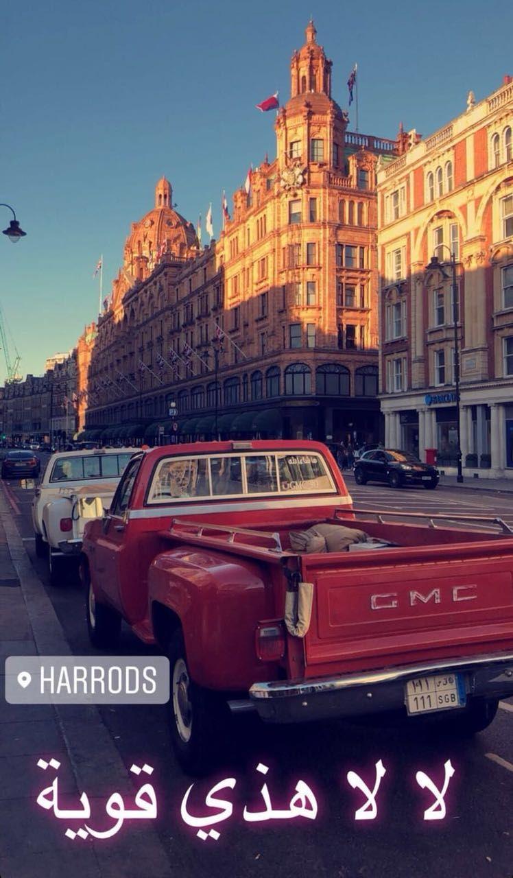 In London Travelers From Saudi Arabia On Old Gmc Pickups في قلب
