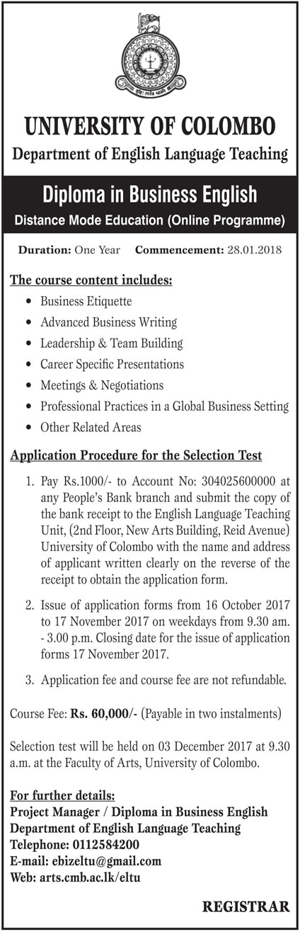 Diploma In Business English Department Of English Language Teaching University Of Colombo Language Teaching English Language Teaching Business Writing