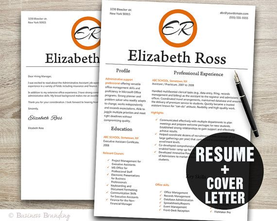 Instant Download Resume Template Classy by BusinessBranding - download a resume