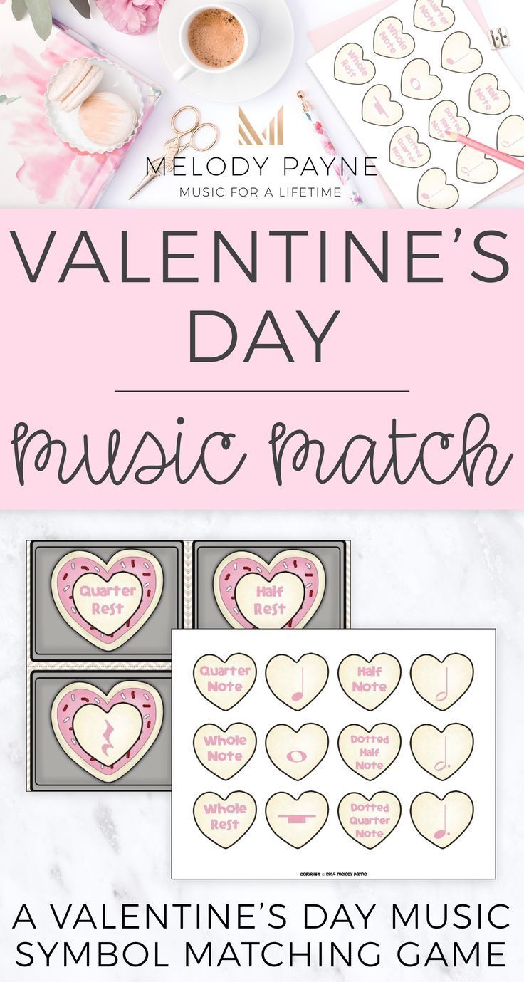 Heart To Heart Music Match Valentines Day Cookie Music Symbol