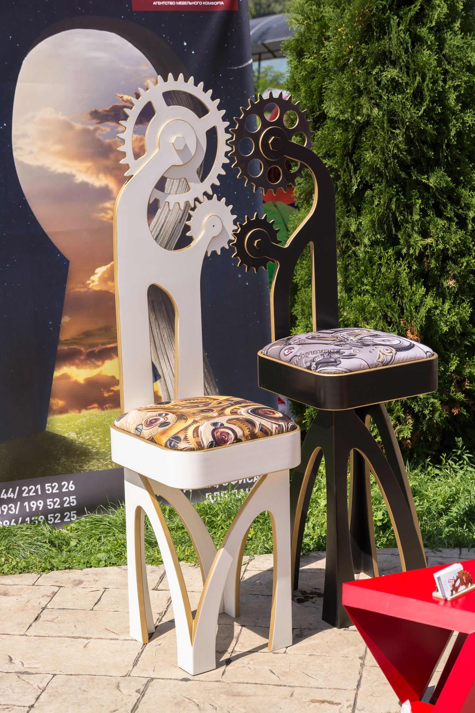 Steampunk Chair, Design Furnitur, ,
