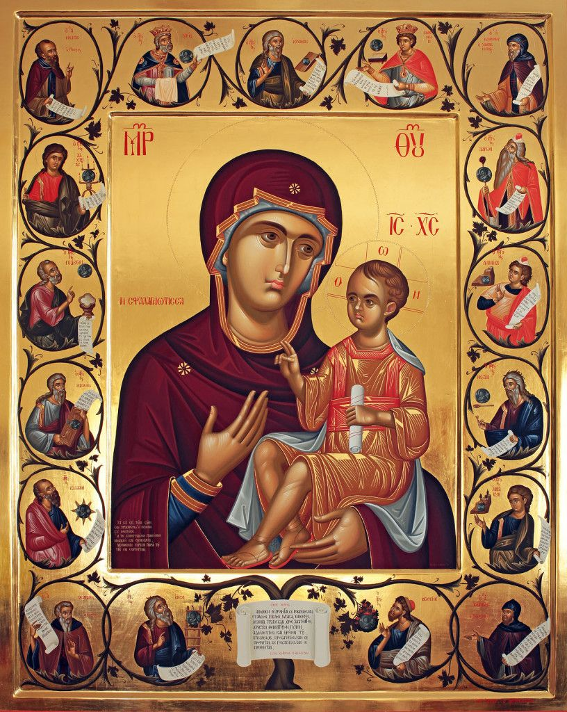 constantine and christianity as the state religion Constantine changed the relationship of christianity to the state 6 constantine changed the headquarters from jerusalem to rome or constantinople.
