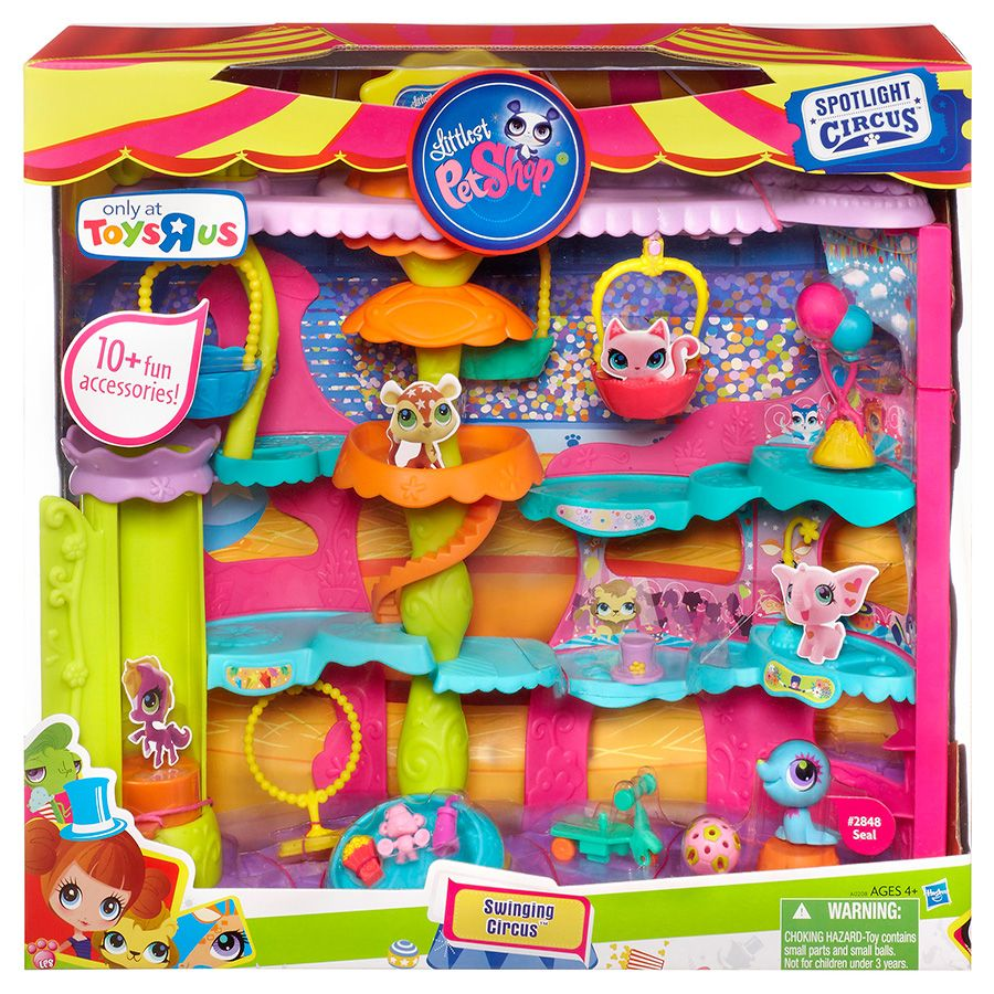 Ewwww New Lps Toy Store Toysrus Toys Pet Shop