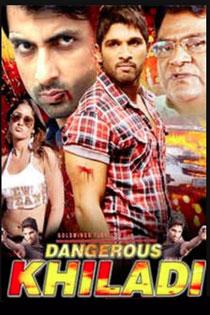 Dangerous Khiladi (2012) Hindi in HD Einthusan Movies