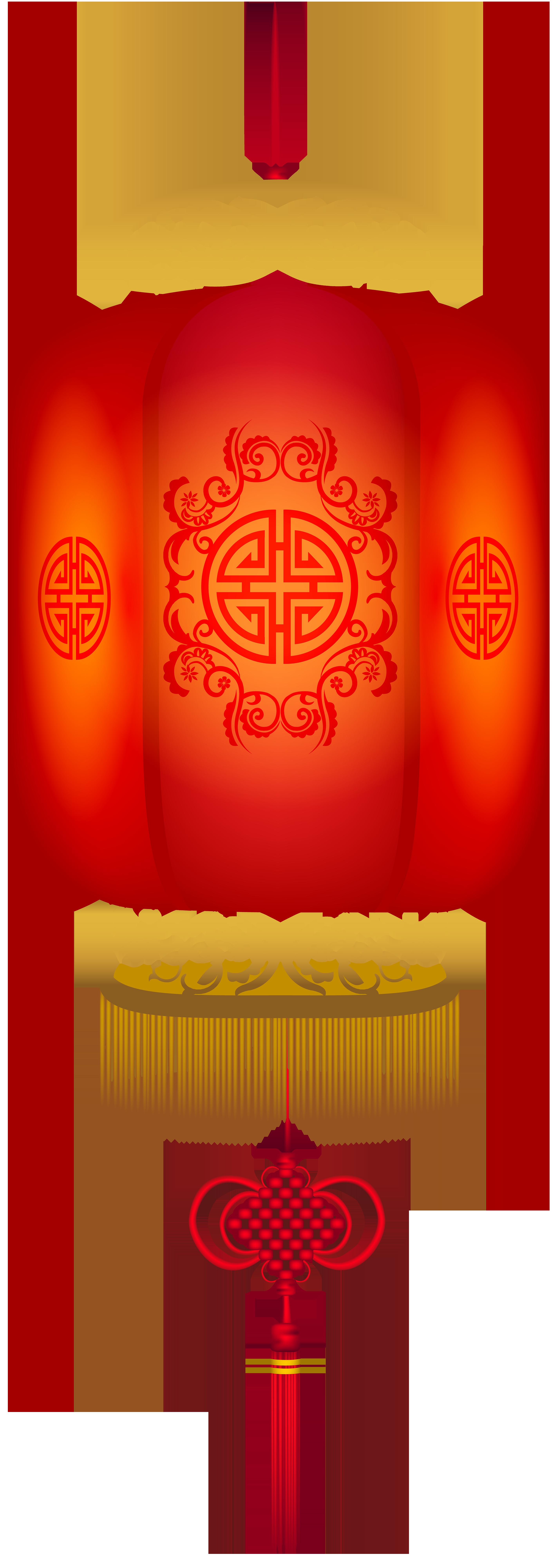 Pin On Lamp Illustration