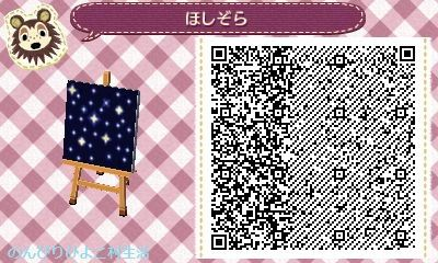 Stars Pattern Animal Crossing New Leaf Qr Code Passage D Animaux