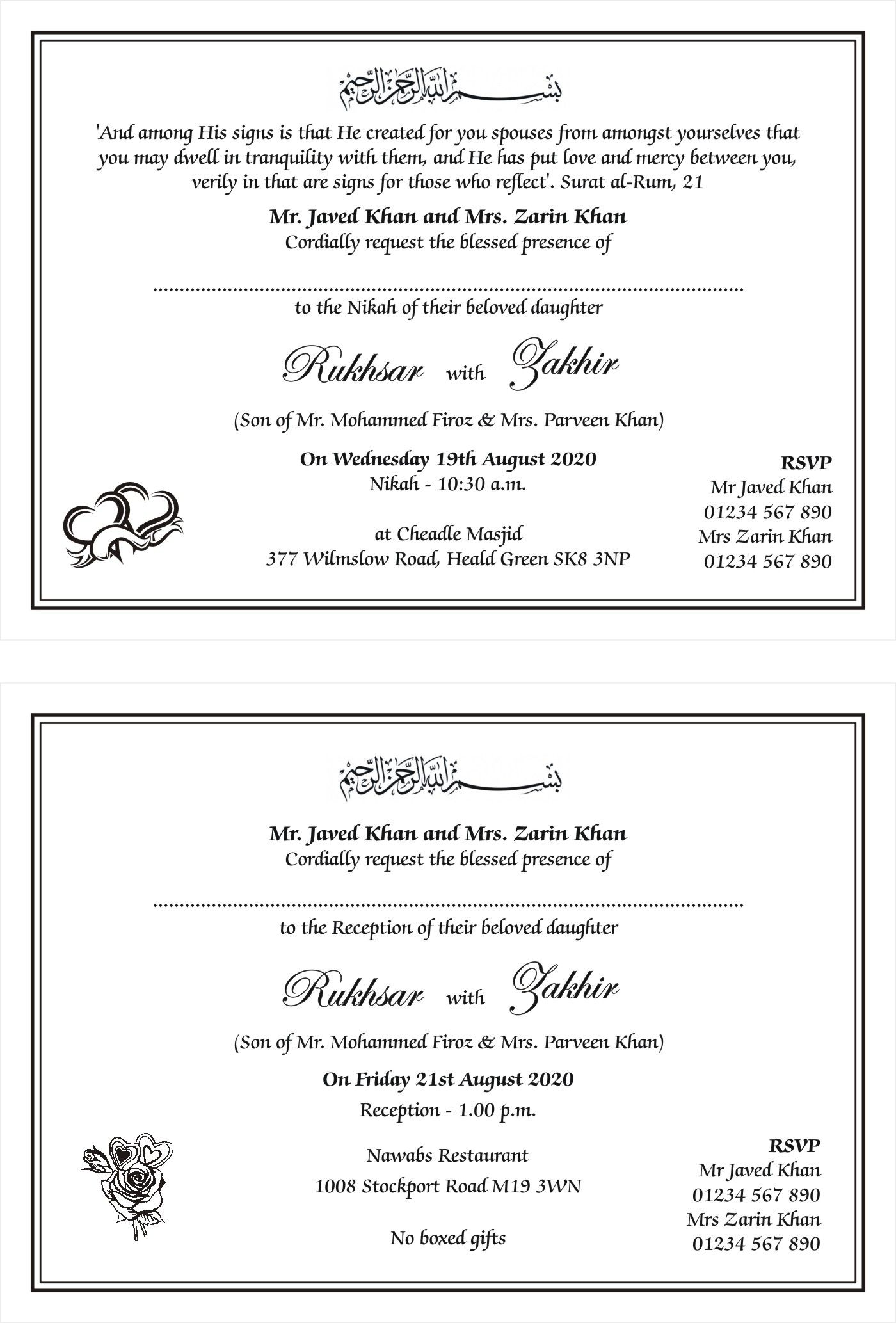 Muslim Wedding Wordings Muslim Wedding Cards Wedding Invitations Uk Muslim Wedding Invitations