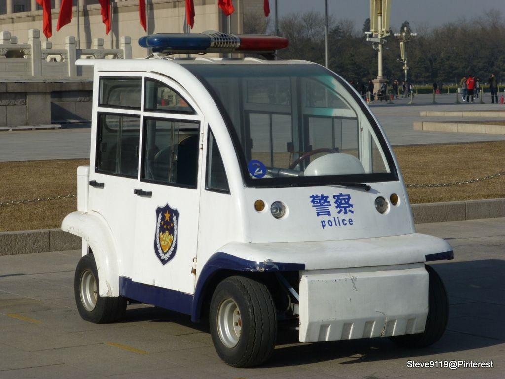 Police @ Beijing, China | Firetrucks, Police, Ambulance ...