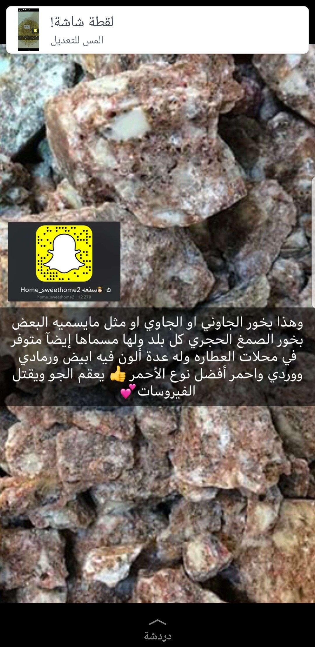 Pin By Nonosaad4 On عطور وبخور وشموع Beauty Care Food Desserts