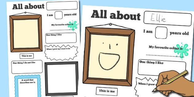 All About Me Poster | NQT | Pinterest | Activities