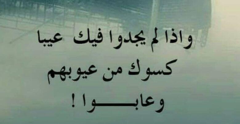 مقولات وحكم عن الحياة والناس معبرة ومفيدة Quotes Math Arabic Calligraphy