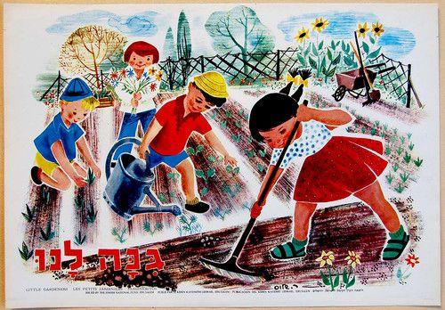 Httpwww Overlordsofchaos Comhtmlorigin Of The Word Jew Html: 1960 Israel Jewish Poster Judaica Garden Hebrew Children