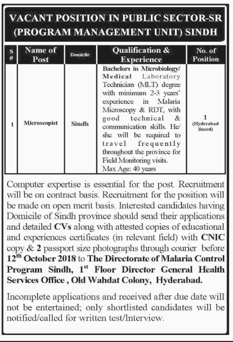 Jobs in Health Department Govt of Khyber Pakhtunkhwa 3 Oct
