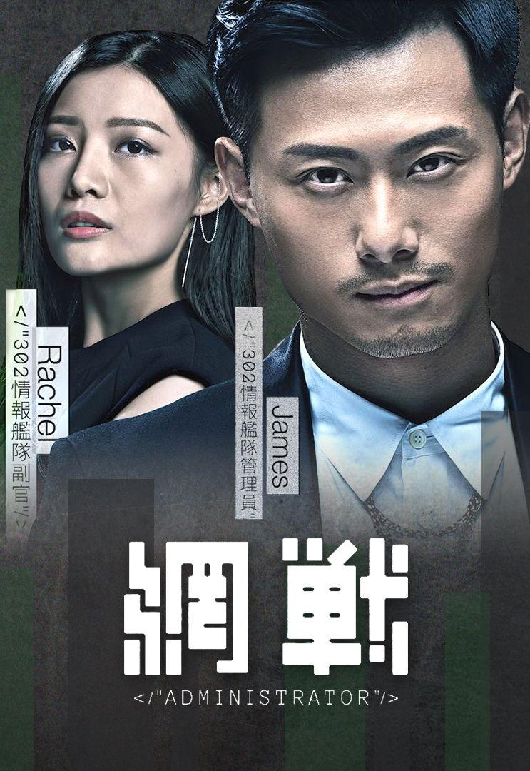 Choi siwon dating 2019 imdb