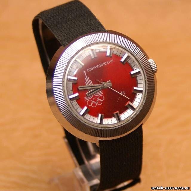 Часы ракета олимпиада 80 купить часы песочные купить воронеж