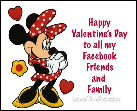 Valentine S Day For Facebook Friends And Family Valentines Day Quotes For Friends Happy Valentine Day Quotes Valentine S Day Quotes
