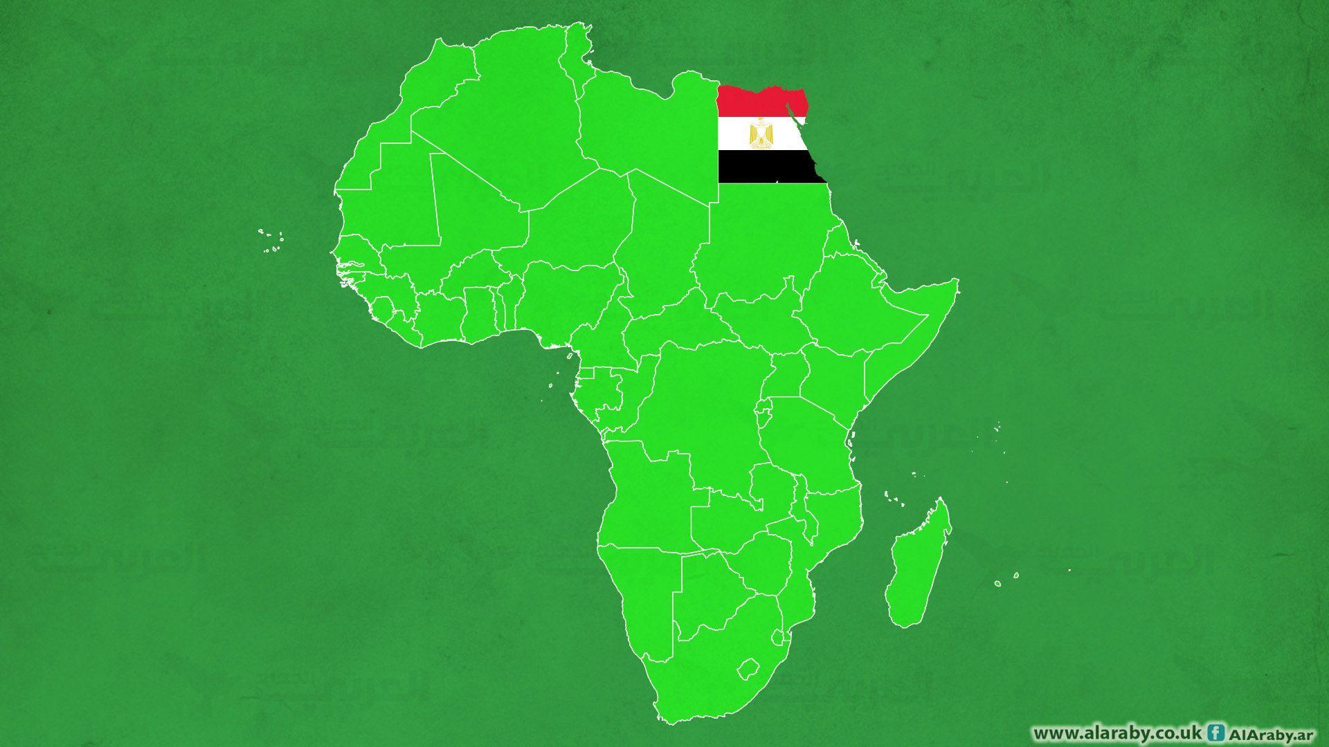 مصر ورئاسة الاتحاد الأفريقي Art Symbols Letters