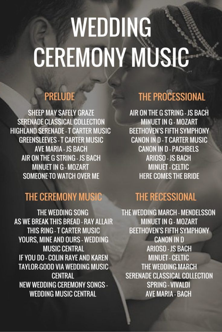 wedding ceremony music  how to plan your ceremony music