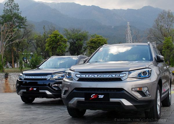 Changan Cs75 Chang An The Unit Competition