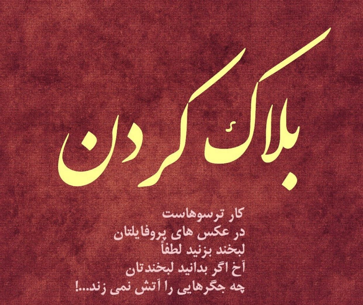 Pin By Mobina On انگیزشی True Words Words Persian Quotes
