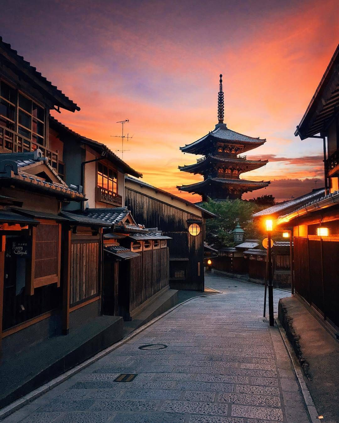 Beautiful Places In Japan Tumblr: Kyoto, Japan By James Relfdyer