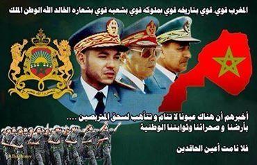 الملوك الثلاثة الحصن الحصين السفير العربي Domaine Baseball Cards Domain