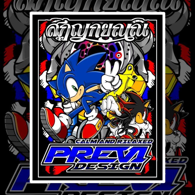 Pin Oleh Previ Design Di Design Racing Desain Logo Otomotif Desain Logo Gambar