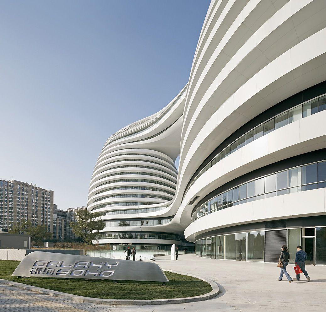 Zaha Hadid Architects    Galaxy Soho