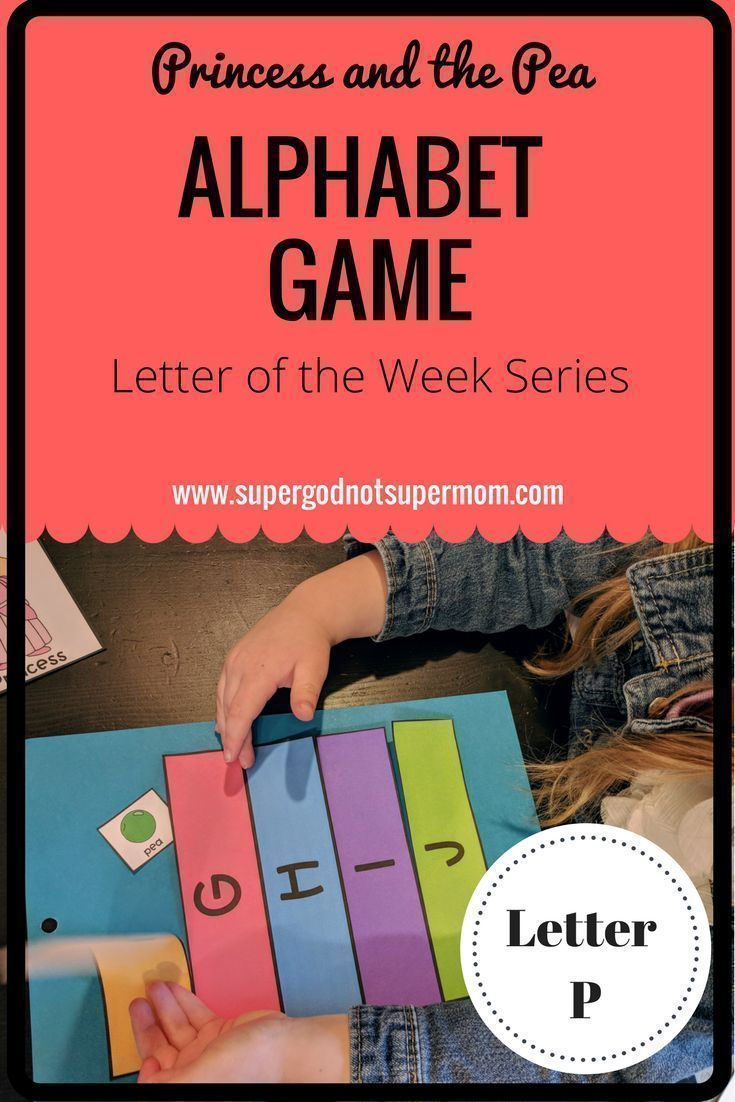 Photo of Letter of the Week- P is for Princess and the Pea – Super God, Not Super Mom