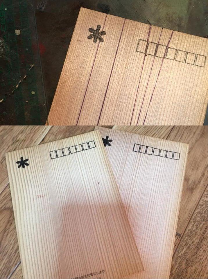 03-09 漆で小柄を (坂根龍我 作品 紹介№328)   え〜、漆は結構フェイクを創り出すことが出来る素材で。 て事で、今回も真剣なお遊びと称しまして刀剣類の『小柄(こづか)』を造ってみようかと! で、使うのはこの木でできた葉書。^_^ この記事は彦根市の漆の工芸家、坂根龍我さんの了解をいただき、F.B.投稿を紹介させていただいています 滋賀県の森林伐採にて不要になった木を再生しているkikitoさんから手に入れた葉書! F.B.にアカウントのある方はこちらから直接ご覧になれます。 え〜、漆は結構フェイクを創り出すことが出来る素材で。... | Facebook 坂根さんの作品blogは目次にも使えるピンタレストに入れてあります。いつでもどれでもお好…