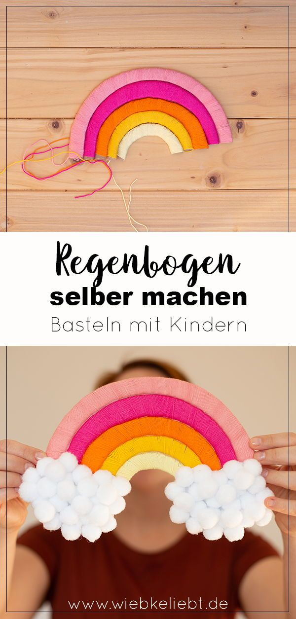 Basteln mit Kindern – DIY Regenbogen aus Pappe und Wolle | DIY Blog | Do-it-yourself Anleitungen zum