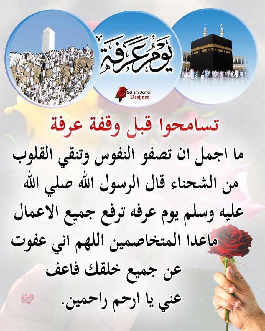 Pin By Juju Coeur On Islamic Quote Islamic Love Quotes Islamic Quotes Islam Hadith