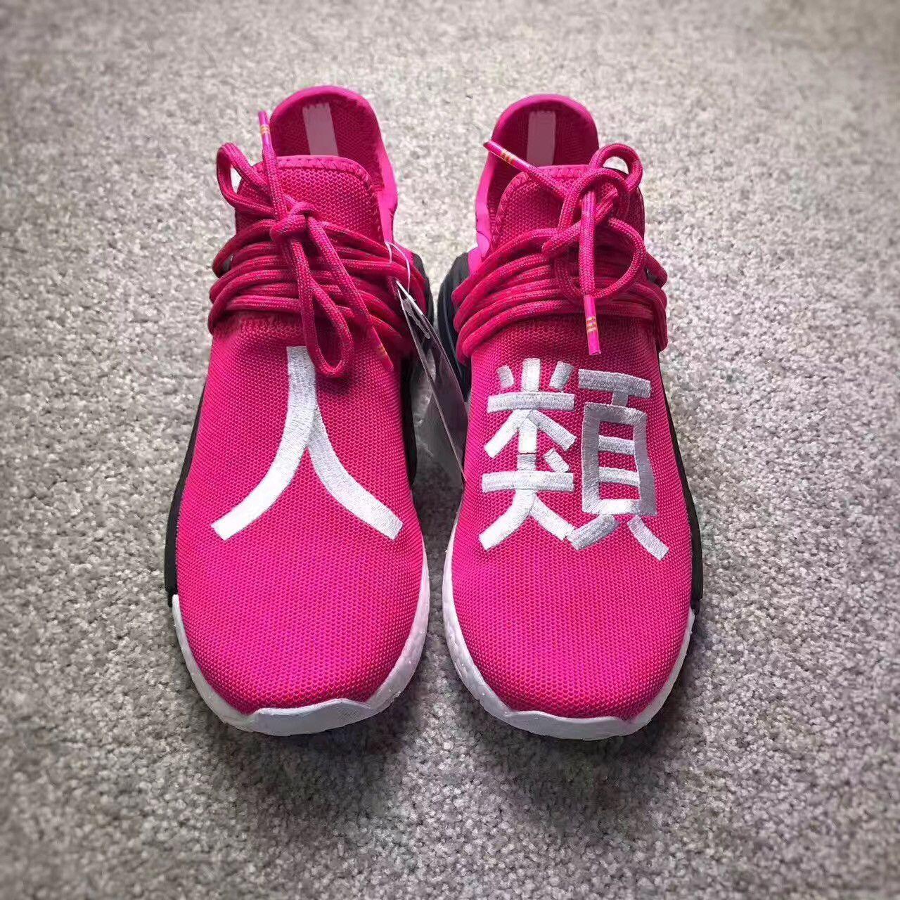 Adidas NMD Human Race X Pharrell Shock Pink   Adidas nmd
