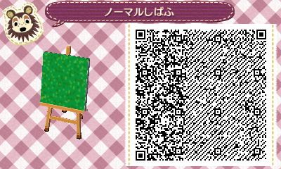Green Grass Pattern - Animal Crossing New Leaf. (not GREAT with your games natural grass, but much better than the brown spots sometimes)