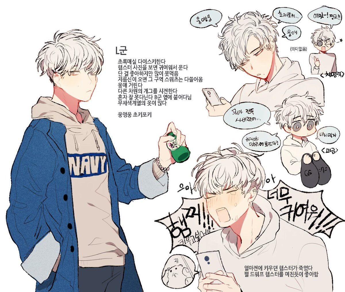 Idea by YaoiiBoii on ᴄᴜᴛᴇ ᴀɴɪᴍᴇ ɢᴜʏs Anime character