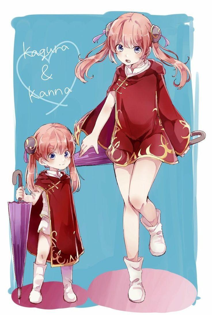 Kagura (Kanna) Gintama My Blog 神楽 イラスト, 神楽 銀魂, カワイイアニメ