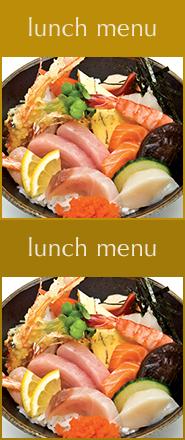 Downtown Edmonton Lunch Menu Authentic Cuisine Edmonton Restaurants