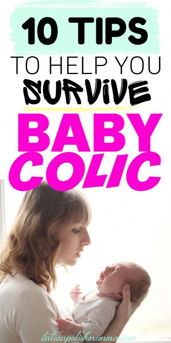 Baby colic remedies! Here are 10 tips to help you survive those difficult days of baby colic! Colic babies are no joke and can be so hard on parents who just want to help their newborns calm down and feel better! Here are ten natural ways to calm and soothe your colic baby that have worked for all 3 of my babies! #colic #naturalremedies #colicbaby #babies #babyhealth #essentialoils #parenting #BabyCareSet